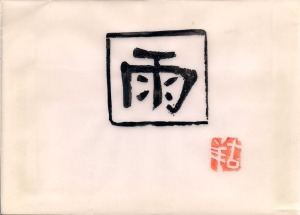 presentation envelope
